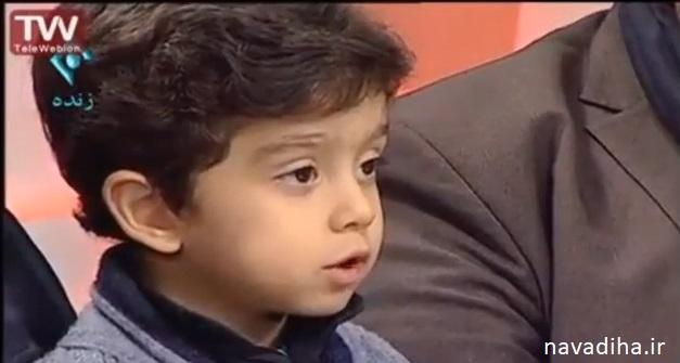 این بچه با مداحیش برنامه زنده علی ضیاء رو بهم ریخت