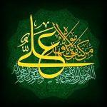 پخش سریال «شب عید» از نیمه شعبان