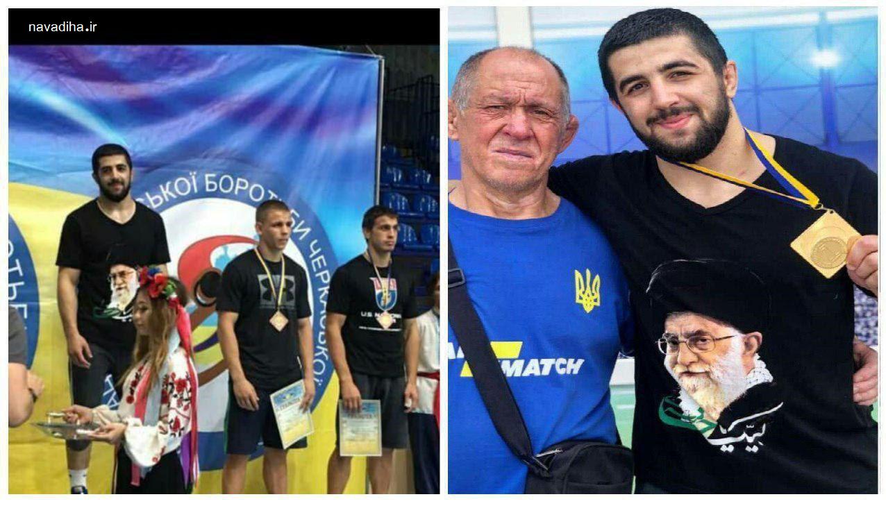 کشتی گیر اوکراینی و عکس رهبری روی پیراهنش + عکس