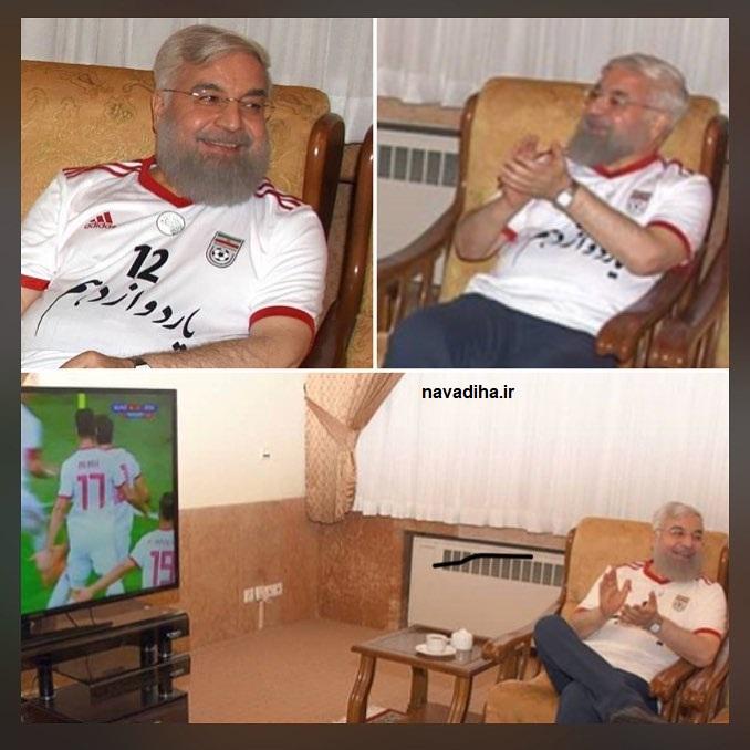 روحانی تماشای فوتبال ایران و مراکش (۲)