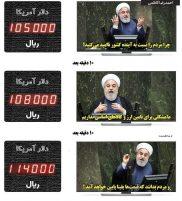 تاپ های اینستاگرام/ سوال از روحانی، حمله رسانه ای به گلزار و مقایسه پهلوی و امروز!