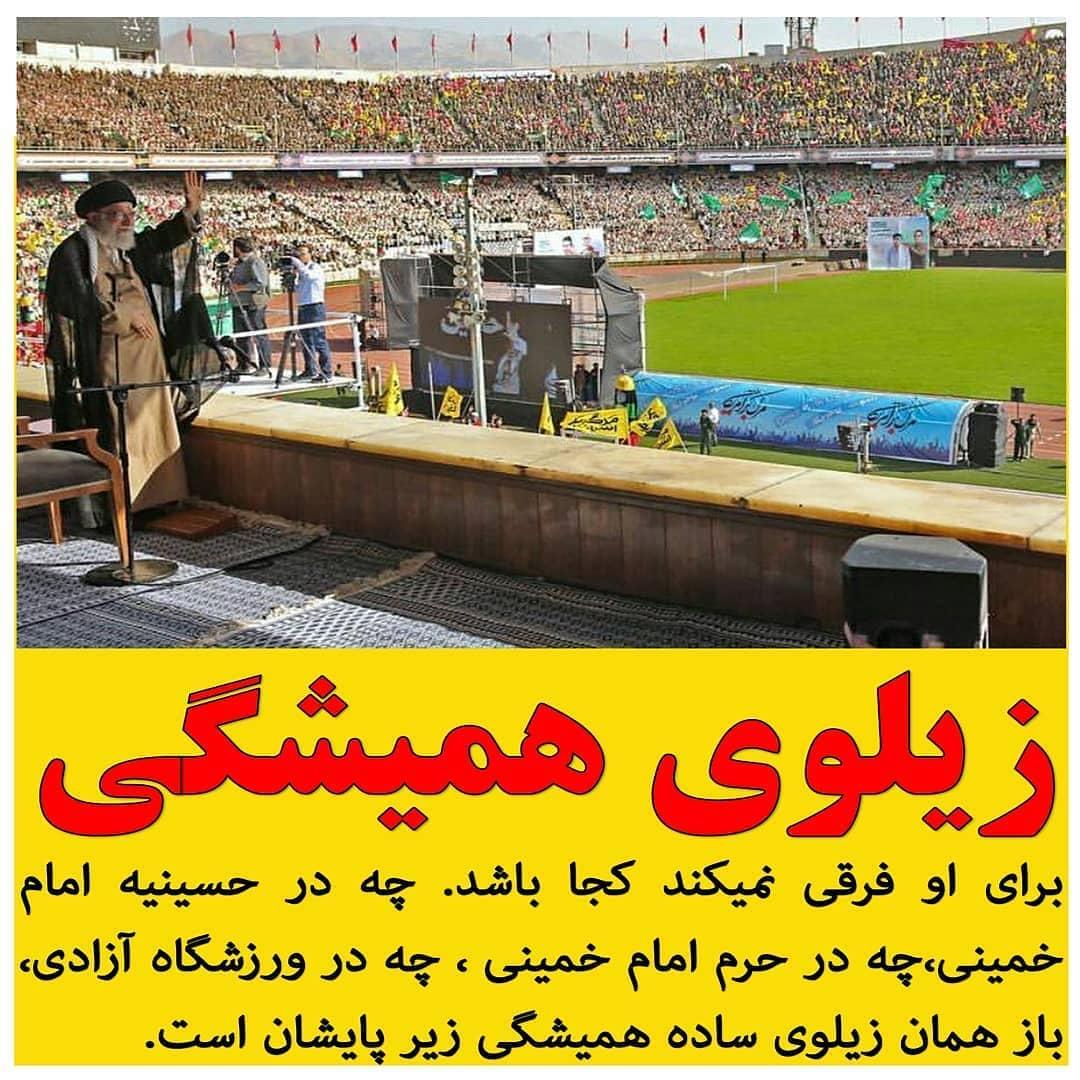 حاشیه ها + از فیلم گریه سردار سلیمانی تا عکس جمعیت پر شور در ورزشگاه آزادی/ لبیک برای تمدن نوین اسلامی ایرانی!