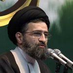 دانلود سخنرانی بسیار عالی حاج آقای حسینی قمی دعای ندبه ۱۸ آبان ۹۷ - مسایل روز و اخلاق نبوی در زندگی امروز!