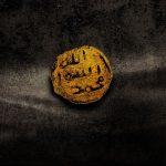 شعر حضرت زهرا (س) در سوگ،عزا و شهادت پیامبر عشق حضرت محمد (ص)