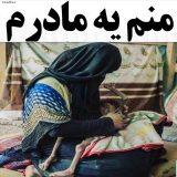 سه عکس از کودکان یمنی و حقوق بشر گزینشی آمریکایی و غربی که همه اش دروغ است!