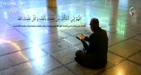 دعای سحری ماه رمضان قدیمی موسوی قهار – شبکه سه