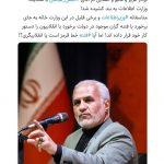 دانلود سخنرانی دکتر حسن عباسی - ما توانستیم... انقلابی و جنجالی