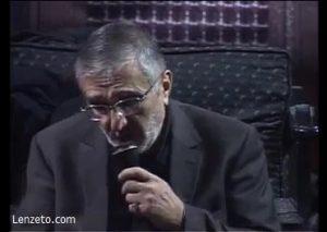 مناجات زیبا حاج منصور ارضی با امام حسین (ع)
