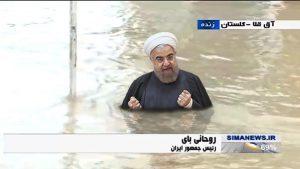 داغ های مجازی (۲) - سیل در ایران - روحانی و محمود صادقی