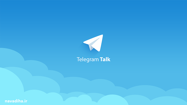 ماجرای درز اطلاعات ۴۲ میلیون کاربر ایرانی تلگرام چیست/ چه خطری متوجه کاربران است؟