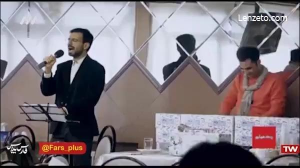 دوربین مخفی ایرانی خوانندگی در رستوران – خنده دار
